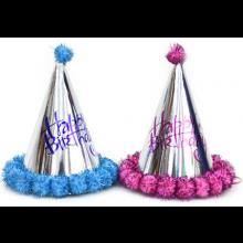실버솜방울고깔모자 생일파티 은박 고깔모자 성인 아동 모두 사용 생일고깔모자
