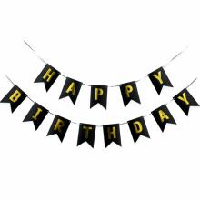 생일파티가랜드블랙 해피버스데이 파티장식
