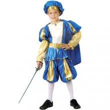 프린스의상아동 할로윈파티 왕자의상 아동의상