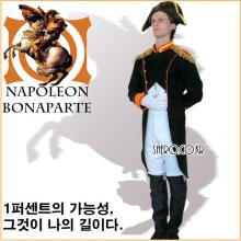 나폴레옹의상(성인)