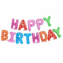 해피벌스데이풍선 무지개 알파벳세트 생일파티꾸미기 생일축하풍선