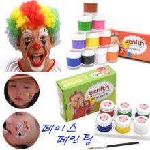 페이스페인팅물감 할로윈분장 어린이무독성물감 특수분장재료