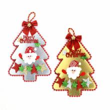 나무판넬(22x30) 크리스마스 트리 장식 데코 소품