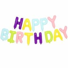 해피벌스데이풍선 파스텔 알파벳세트 생일파티꾸미기 생일축하풍선