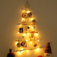 벽트리세트(화이트스타) 유럽풍 크리스마스트리풀세트 전구세트