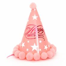 스타솜방울고깔모자(핑크)생일파티
