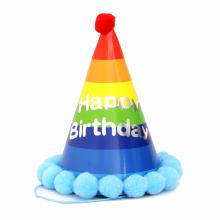 무지개솜방울고깔모자(블루) 생일파티