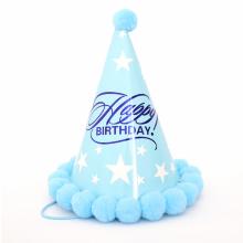 스타솜방울고깔모자(블루)생일파티
