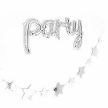 유광별가랜드(실버) 셀프 생일파티 백일상 종이 장식
