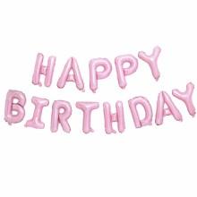 해피벌스데이풍선 핑크 알파벳세트 생일파티꾸미기 생일축하풍선