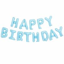 해피벌스데이풍선 블루 알파벳세트 생일파티꾸미기 생일축하풍선
