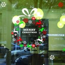 크리스마스 윈도스티커 원형리스 벽 데코스티커