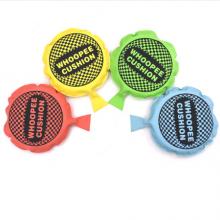 방구방석 뿡~방구 냄새없는 방구방석 서프라이즈 엽기소품