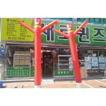 ☆대여☆ 스카이댄스  춤추는인형 개업오픈행사 이벤트홍보