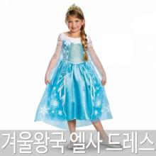 엘사 디럭스 드레스 디즈니 프로즌 겨울왕국 공주의상 어린이날 선물 파티의상 할로윈의상