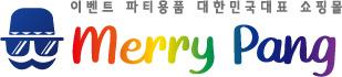 Merry PANG 풍선파티이벤트